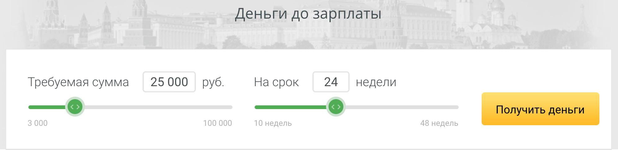Не могу войти в личный кабинет втб 24 банк клиент онлайн