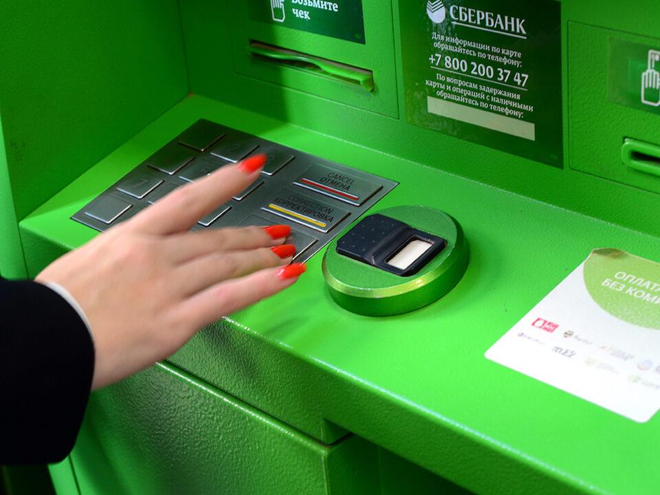 Изображение - Как оплатить кредит альфа-банка через карту сбербанка онлайн sberbank-terminal
