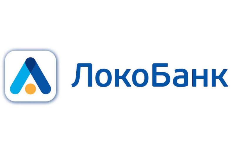 Расчетный счет для ИП и ООО в Локо-Банке