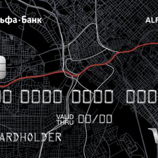 Кредитная карта AlfaTravel от Альфа-Банка