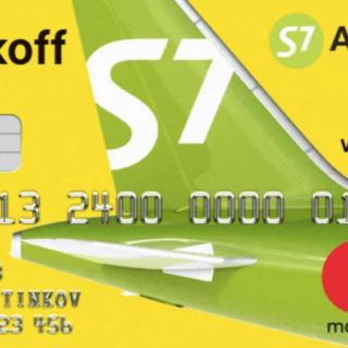 Кредитная карта S7 Airlines банка Тинькофф