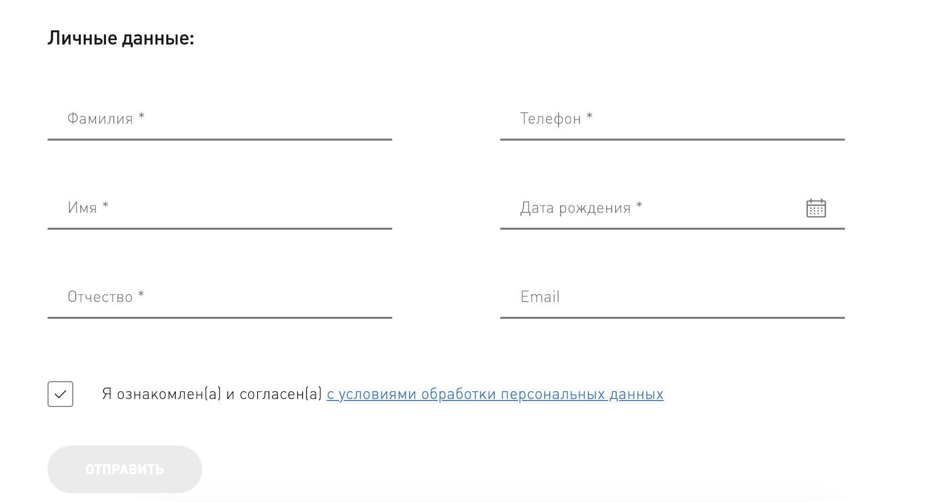 накта кредит регионы банк официальный сайт