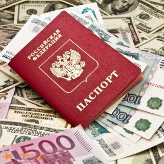 Кредит наличными в банке УБРиР