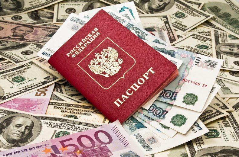 Потребительский кредит наличными в банке УБРиР