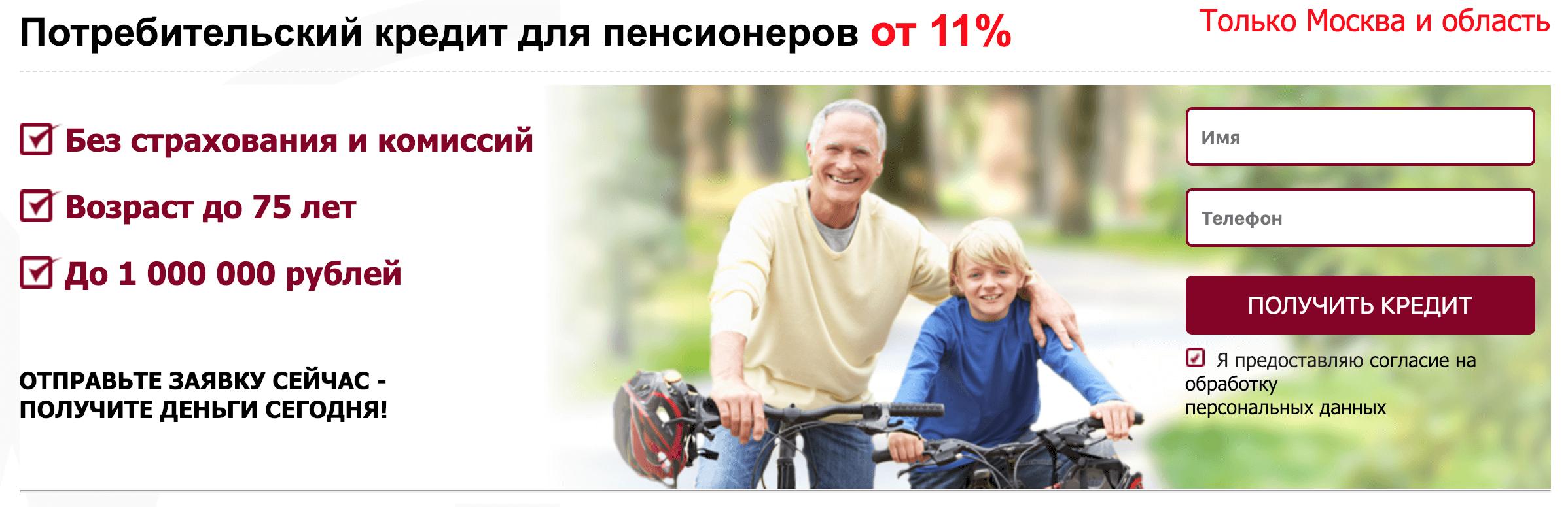 Ренессанс кредит акции