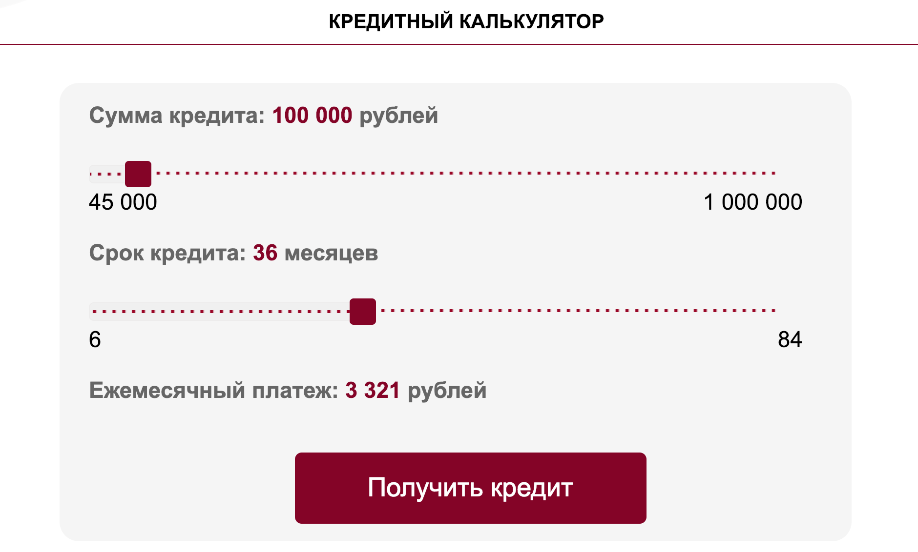 home credit bank адреса в спб невский район