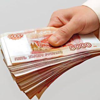 Кредит наличными в банке Тинькофф