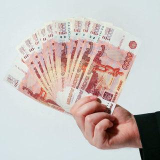 Кредит наличными в Локо-Банке
