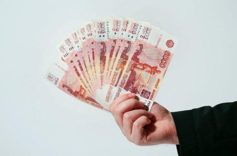 кредит под залог птс локо банк