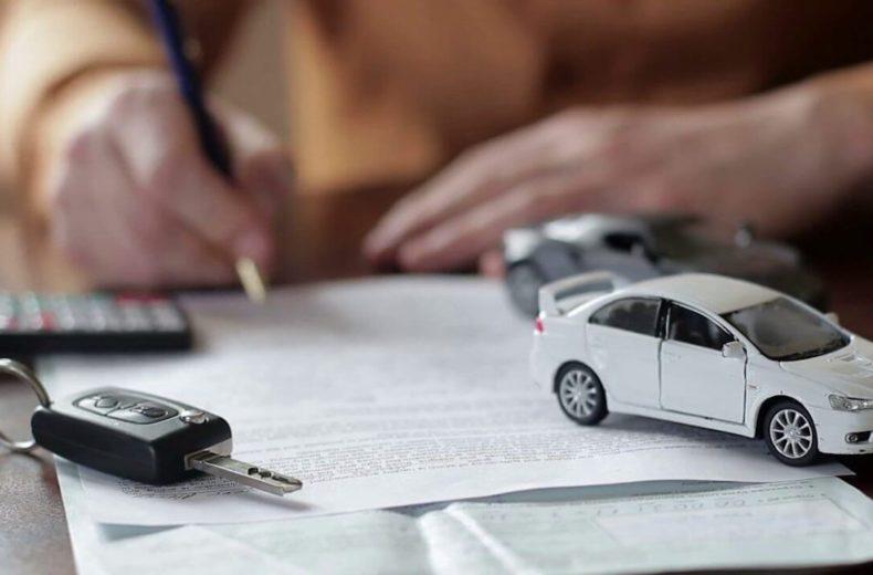 кредит наличными под залог автомобиля в тинькофф банк купить рефрижератор в кредит