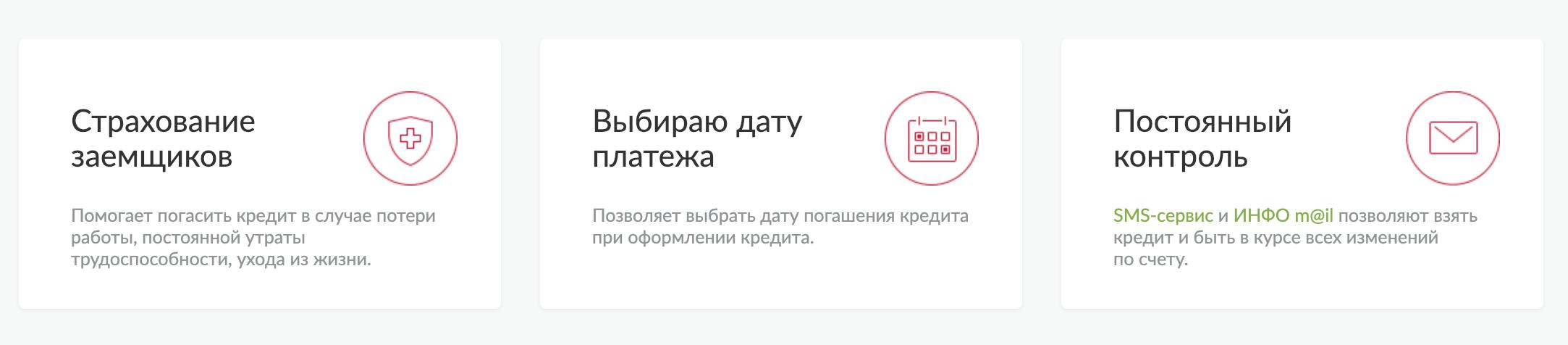 Яндекс деньги что это такое и как пользоваться видео