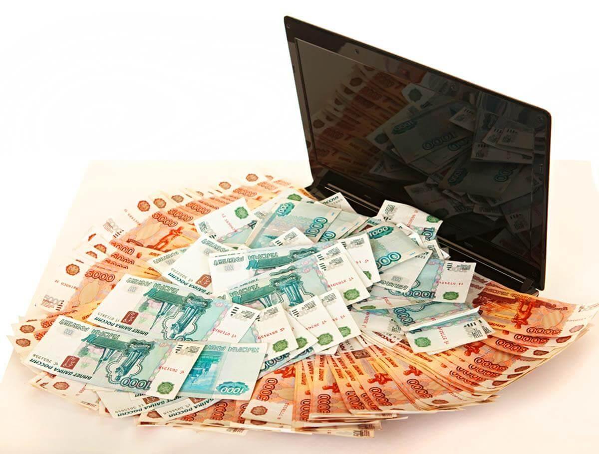 банк восточный кредит наличными онлайн заявка екатеринбург