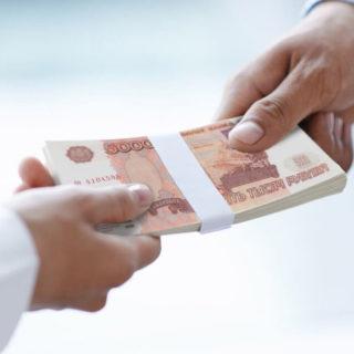 13 банков, которые выдают кредиты с низкой процентной ставкой