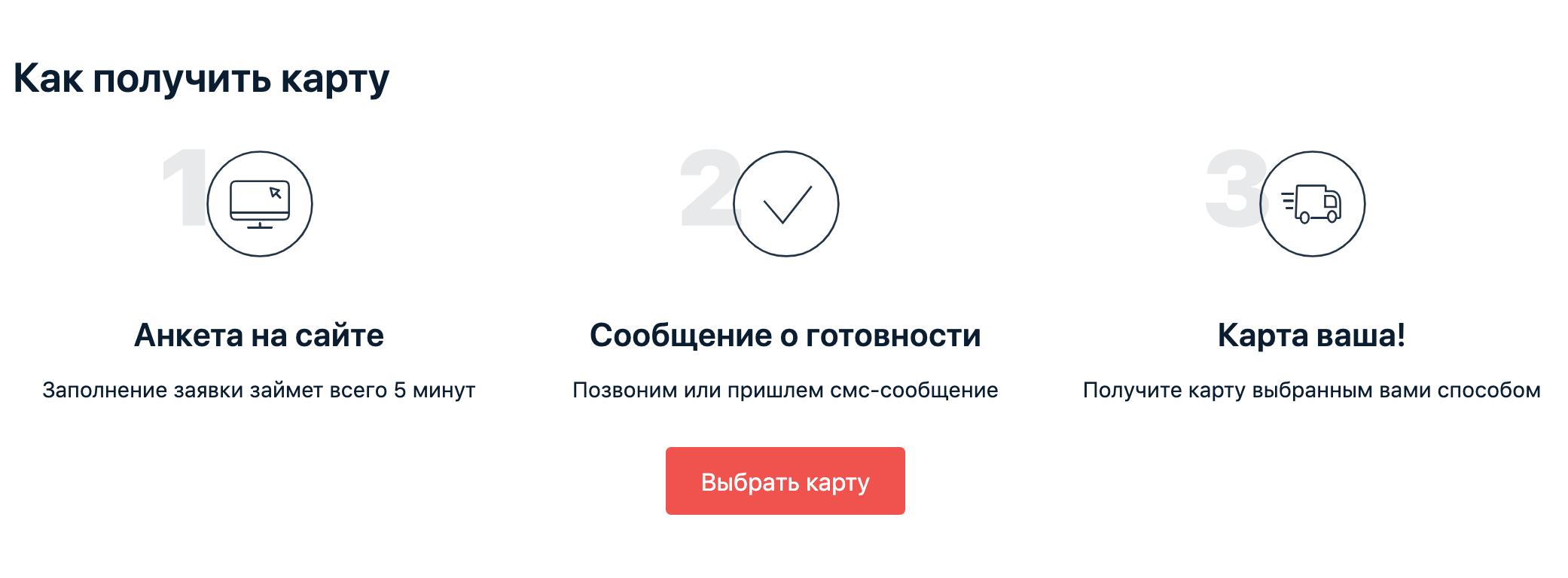 Скачать восточный банк онлайн