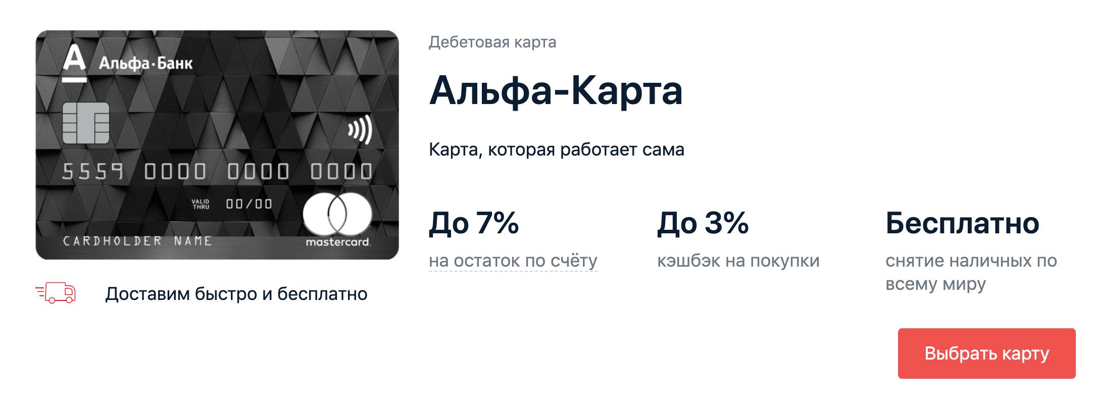 что нужно чтобы получить кредитную карту сбербанка на 50000 тыс рублей