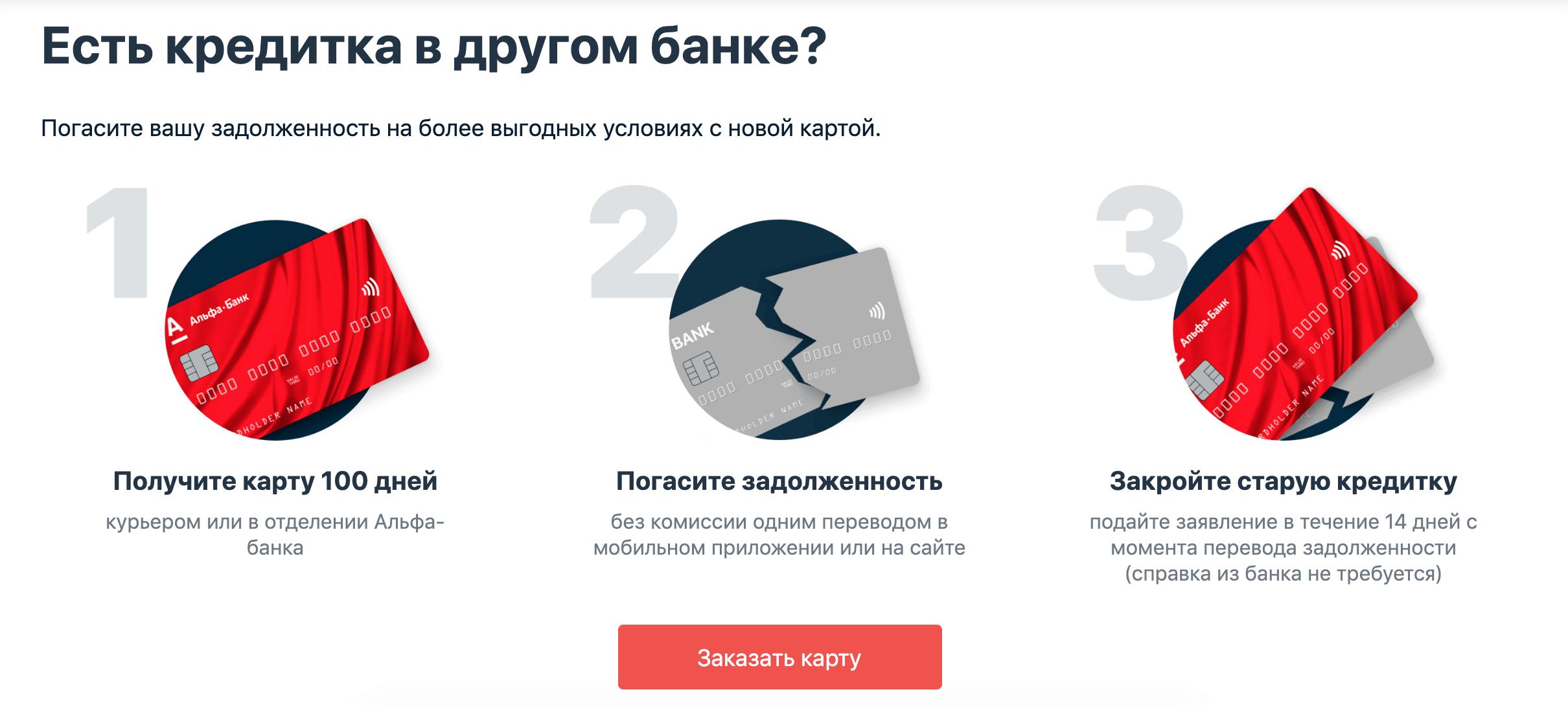 получить кредит в сбербанк онлайн