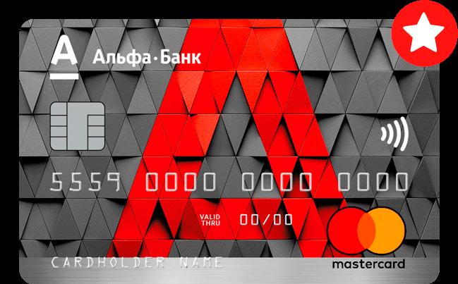 Уралсиб банк заявка на рефинансирование кредита