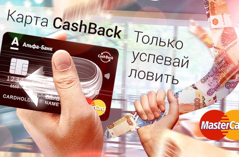 срочный займ с просрочками и плохой кредитной историей от 100000