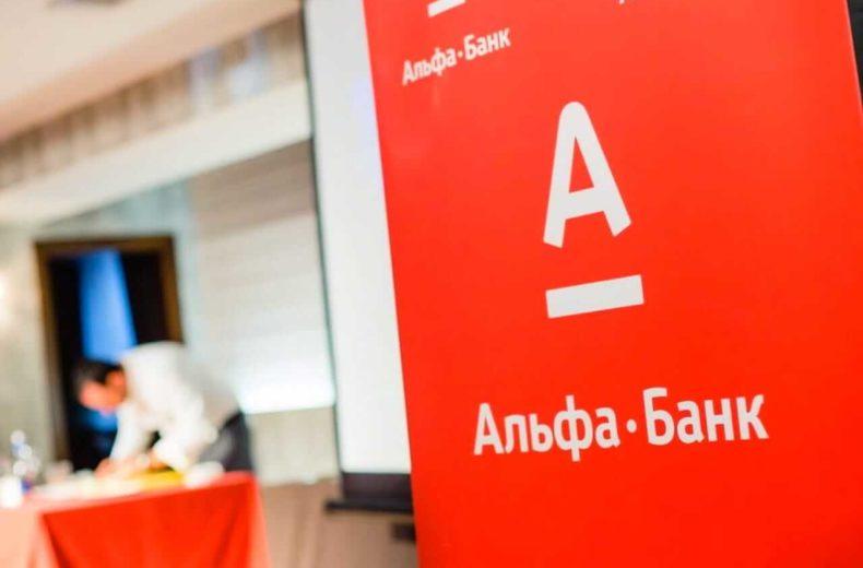 Как активировать карту Альфа-Банка