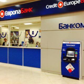 Как активировать карту Кредит Европа Банка