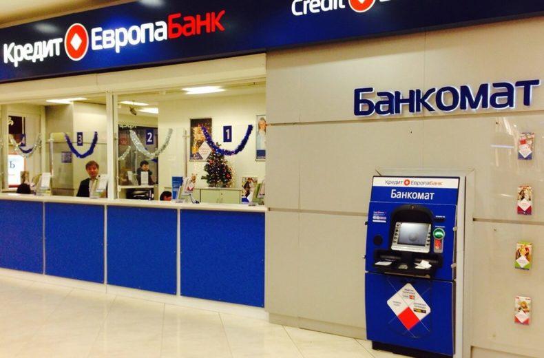 онлайн заявка в русфинанс банк на кредит наличными в туле
