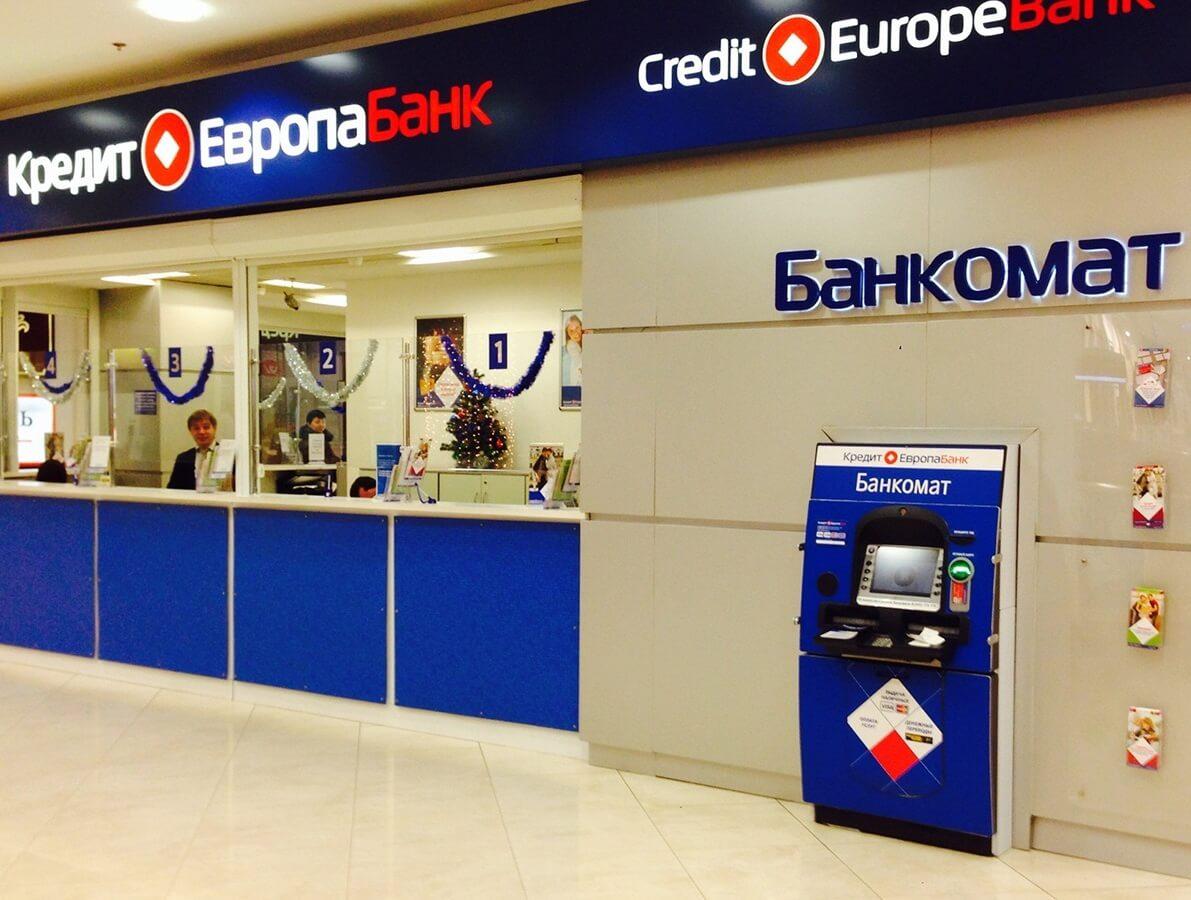 Кредитные карты без проверок кредитной истории