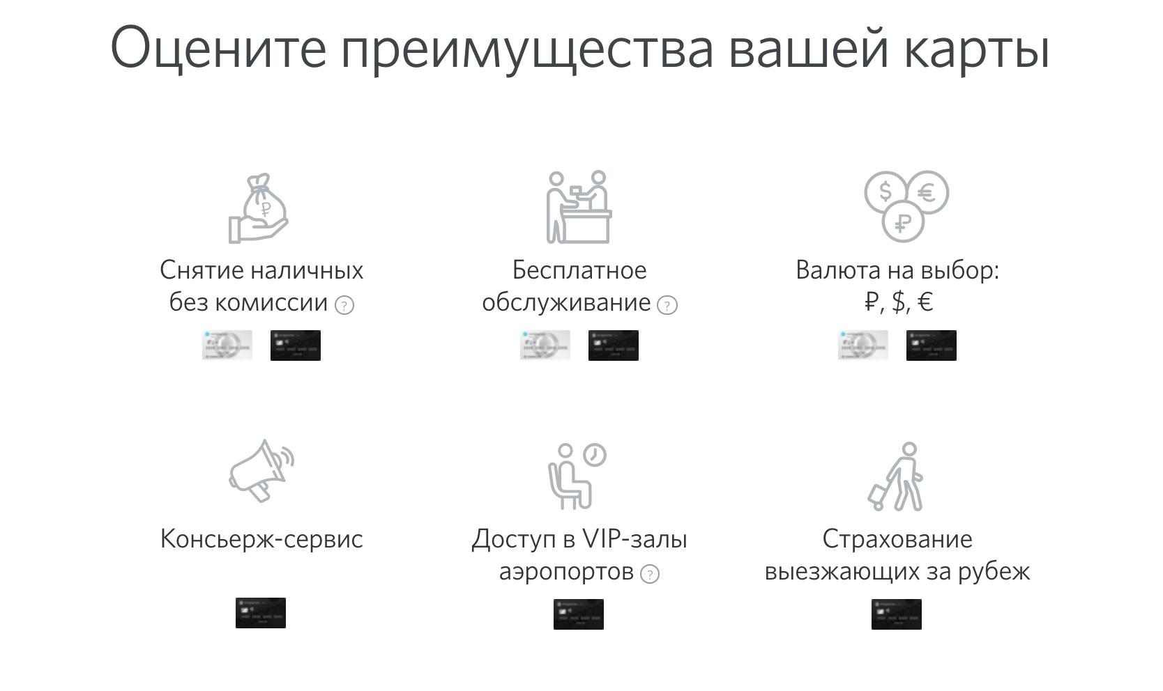 Каспий лада официальный цены веста кредит