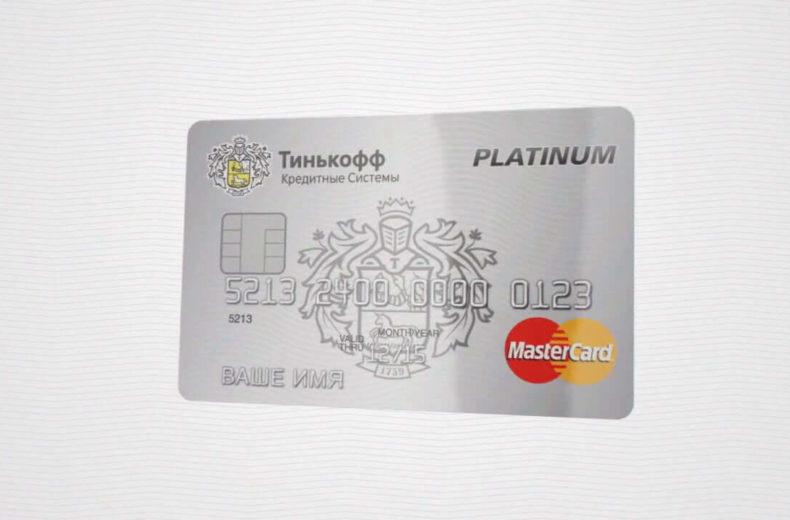 Как правильно пользоваться кредитной картой Тинькофф Платинум