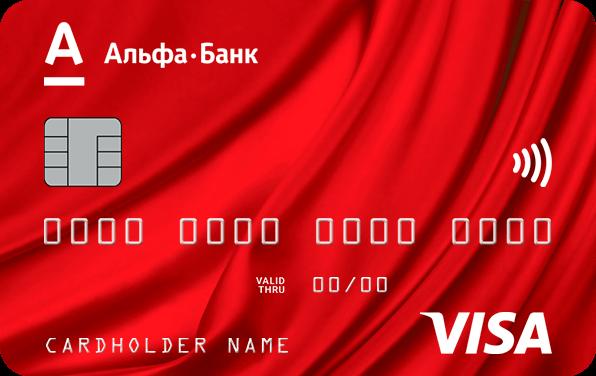 альфа банк заблокировал кредитный лимит как разблокировать кто платит кредит после смерти заемщика сбербанк