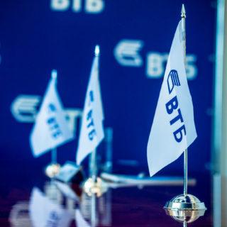 Расчетный счет в ВТБ для ИП и ООО