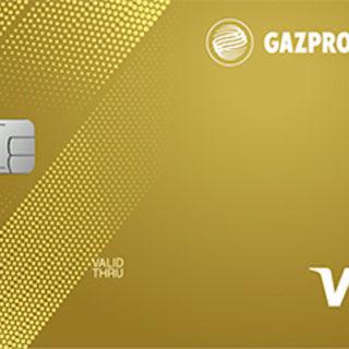 Кредитная карта Visa Gold с кэшбэк от Газпромбанка