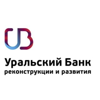 Потребительский кредит «Открытый» в УБРиР