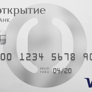 Кредитная карта Opencard банка Открытие