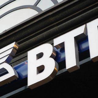 Как узнать задолженность по кредиту в ВТБ