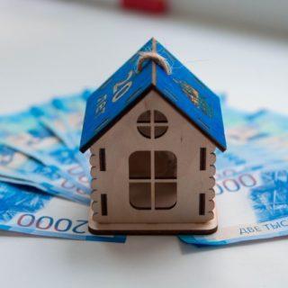 Что такое ипотечные каникулы и как их оформить