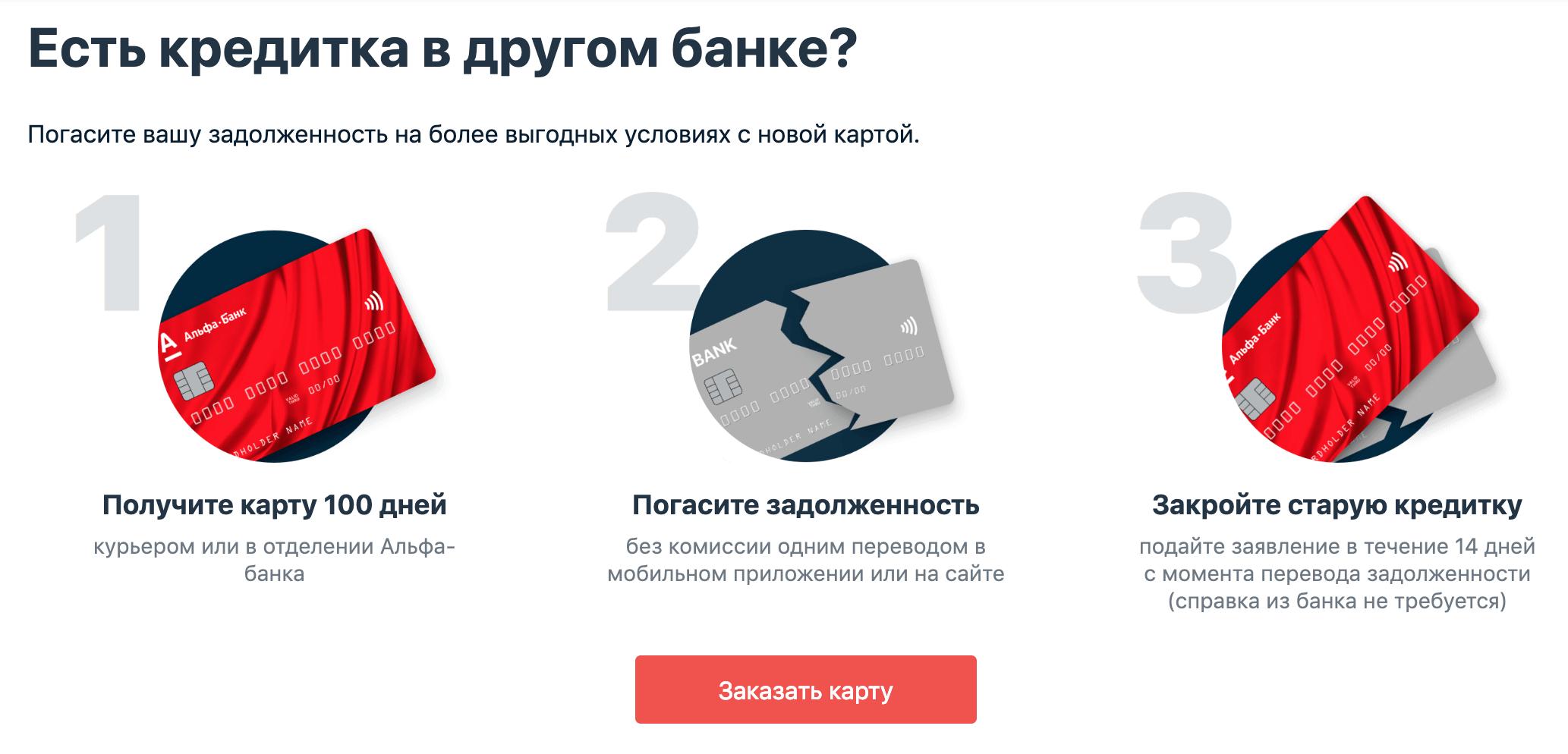 как можно получить кредитную карту сбербанка оноайн банк