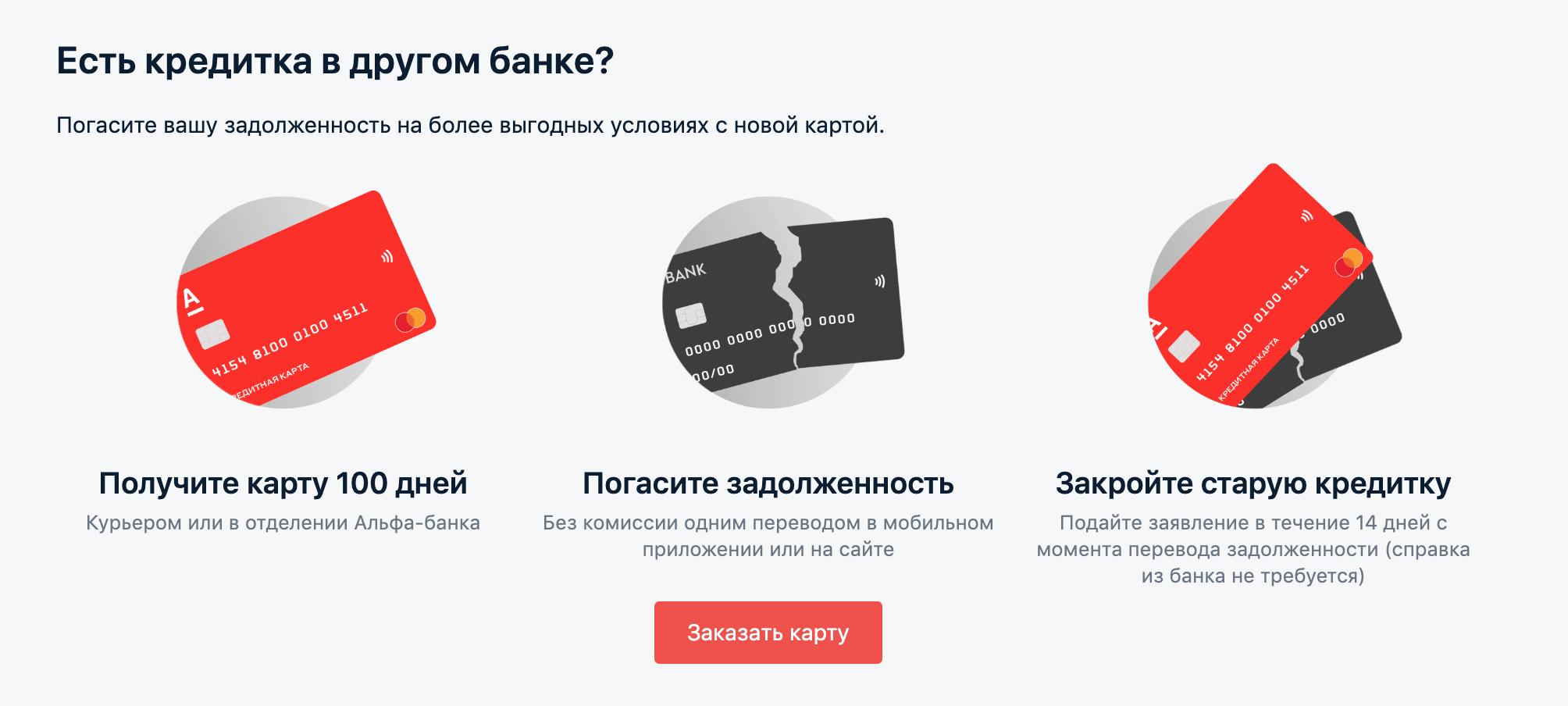 взять кредит наличными под низкий процент в сбербанке