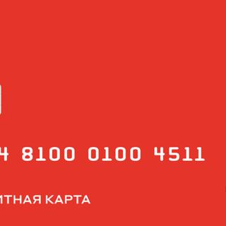 6 лучших кредитных карт Альфа-Банка