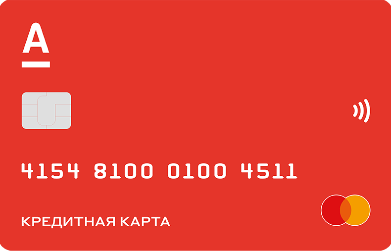 тинькофф банк кредит отзывы клиентов по кредитам 2020