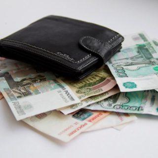 Какая должна быть зарплата, чтобы получить ипотеку