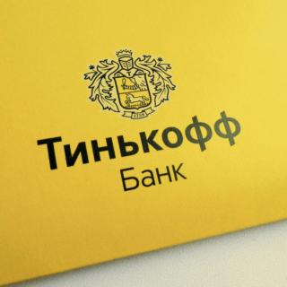 Банки-партнеры Тинькофф Банка для пополнения и снятия без комиссии
