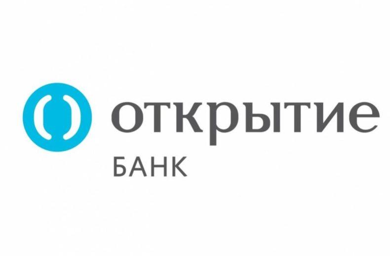 Банки открытие онлайн личный кабинет