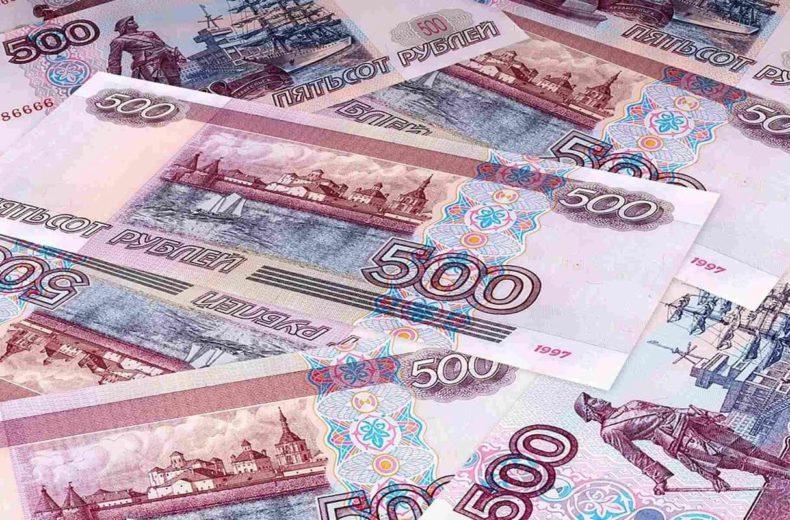 Кредит по залог недвижимости в банке Зенит