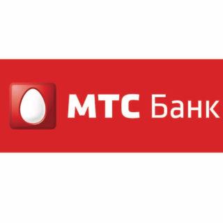Как оплатить кредит МТС банка