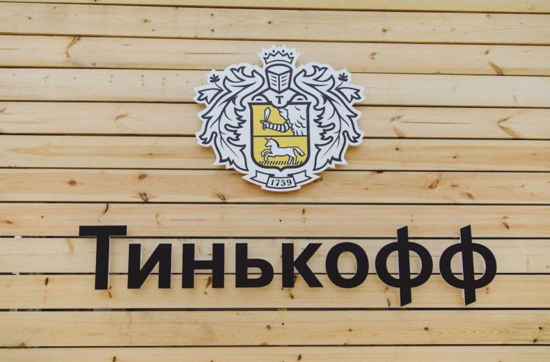 Кредитная карта DRIVE банка Тинькофф