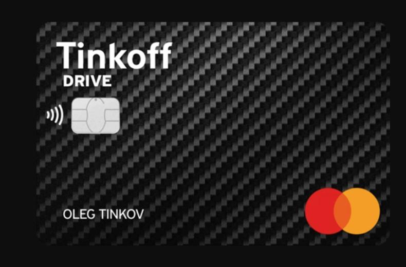 Как активировать кредитную карту Tinkoff Drive
