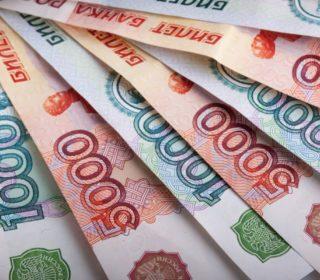 Кредит наличными в банке Росгосстрах
