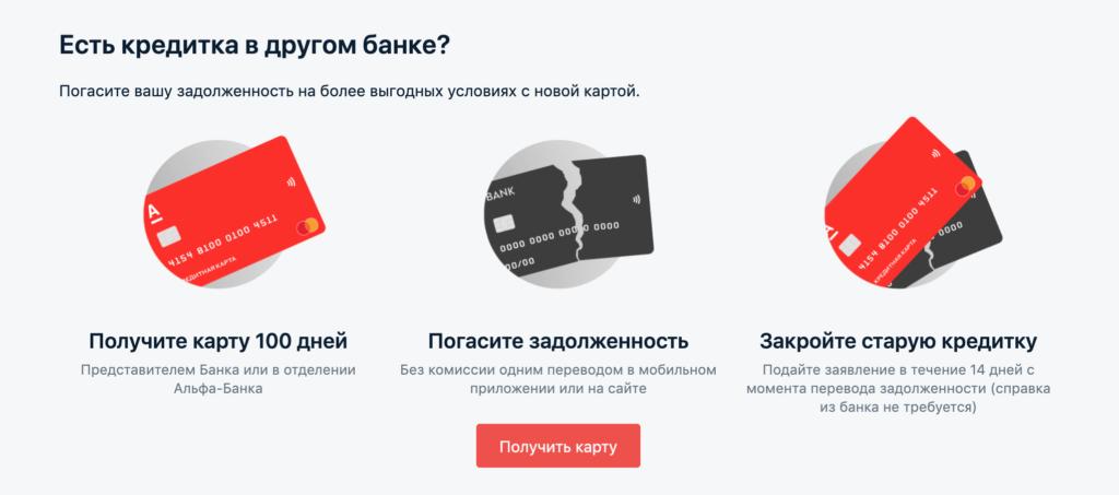 увеличили лимит по кредитной карте без согласия