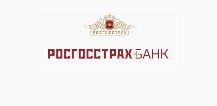Автокредит Росгосстрах Банка