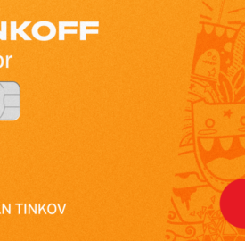 Дебетовая карта Tinkoff Junior